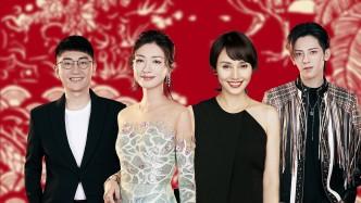 2021湖北卫视团年饭新春特别节目